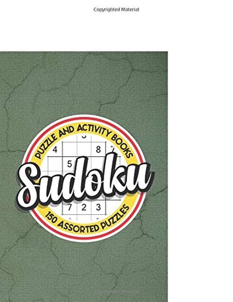 どう?クレタ一過性Sudoku: 150 Assorted Puzzles: Easy, Medium, and Hard Difficulty (with solutions)