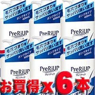 大正製薬 プレリアップ スカルプシャンプー 徳用ポンプ400mlx6本