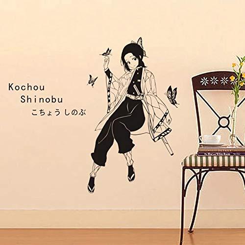 HGFDHG Arte Creativo Moda Anime japonés Demon Blade Vinilo Decoración de Pared