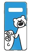 [GALAXY S10 SC-03L] ケース 背面強化ガラスケース 9H硬度 ハイブリッドケース かわいい キャラクター LINEスタンプクリエイター たかだべあ けたたましく動くクマ コラボ デザイン おしゃれ 3150-C. アップ サムスン ギャラクシーエステン ギャラクシーs10 scv41/sc03l カバー TPUバンパー 衝撃吸収 スマホカバー スマートフォン スマホケース