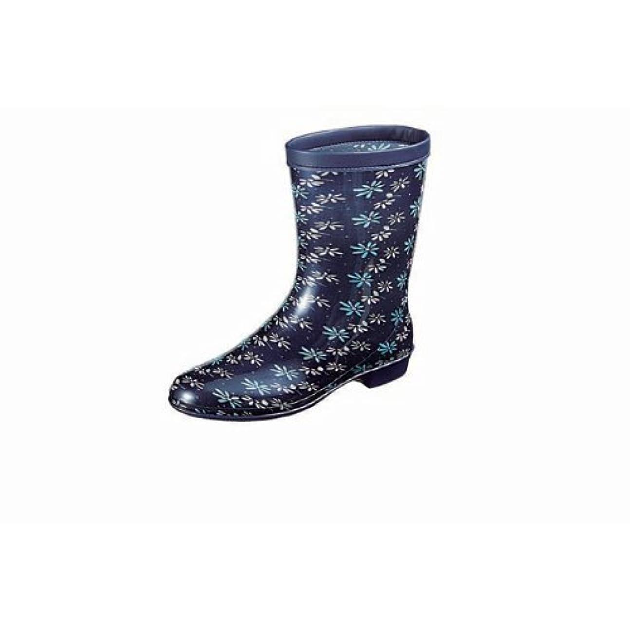 手荷物してはいけませんデイジーMoonStar (ムーンスター) レディース(女性用) ブーツ (長靴) LAVALIER (ラベリア) 09 【ネービー】 24.5cm