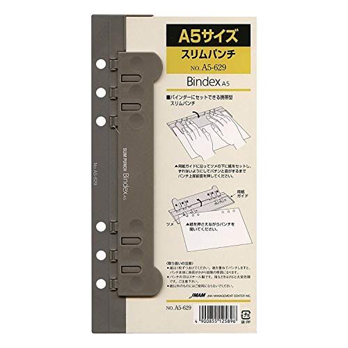 能率 スリムパンチ システム手帳 リフィル スリムパンチ A5 A5629