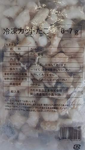 岩蛸 カット タコ ( たこ ) 1kg ( 1個 6-7g ) たこ焼 蛸 ボイルタコ 業務用
