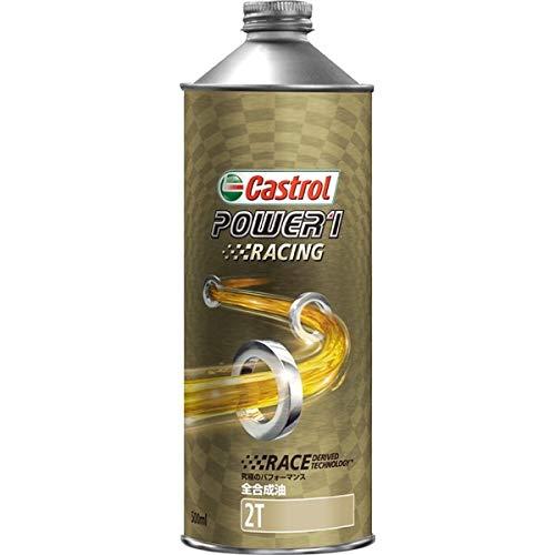 カストロール パワー1 レーシング 2T FD 全合成油 500ml×12