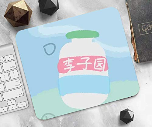Feeding Bottle Optimized for Gaming sensors Gaming Mouse pad Ergonomics Rubber Printing High-Performance Mouse pad Made of Neoprene Home Office Supplies ✓
