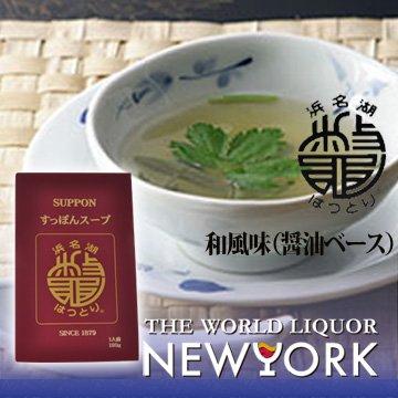 服部中村養鼈場 すっぽんスープ 180g 1箱