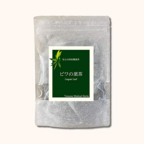 国産ビワ葉茶[3g×15ティーパック 2個セット]●無農薬ノンカフェインの健康茶|ビワ茶・枇杷茶・枇杷葉茶・びわ茶|ヴィーナース