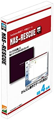 [NAS-RESCUE] For TeraStation,LinkStation exclusive use rescue tool for data 4-HDD Japan Import by interface engineering