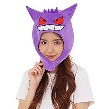 SAZAC Kigurumi Hat - Pokemon - Gengar - Cozy Costume Beanie Cap - Adult Size Purple