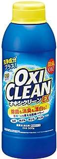 WORKERS Work clothes powder detergent 1.5kg x 4 pieces