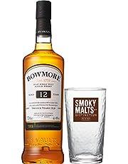 シングルモルト ウイスキー ボウモア 12年
