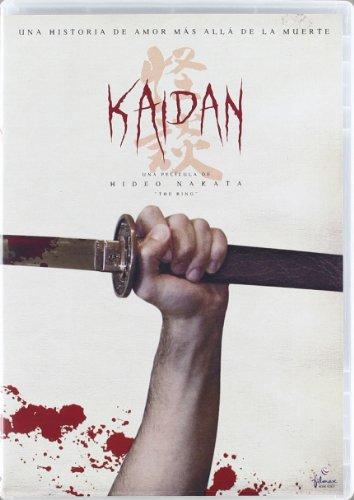 Kaidan [DVD]