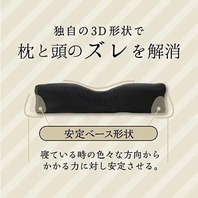 【整体枕】RAKUNA整体師監修首肩コリサポート快眠枕安眠人気肩こり