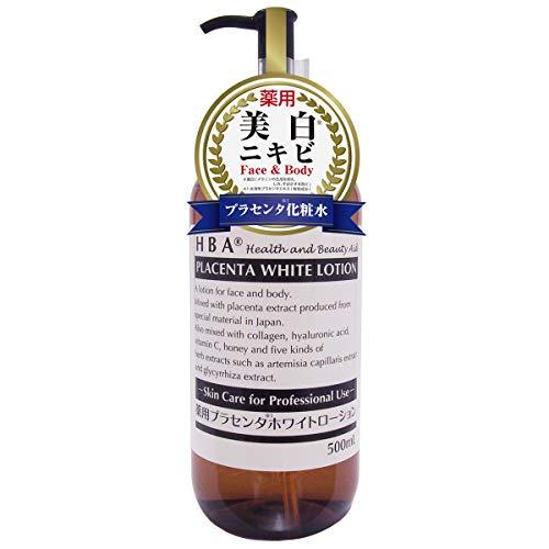 HBA『薬用プラセンタ ホワイトローション』
