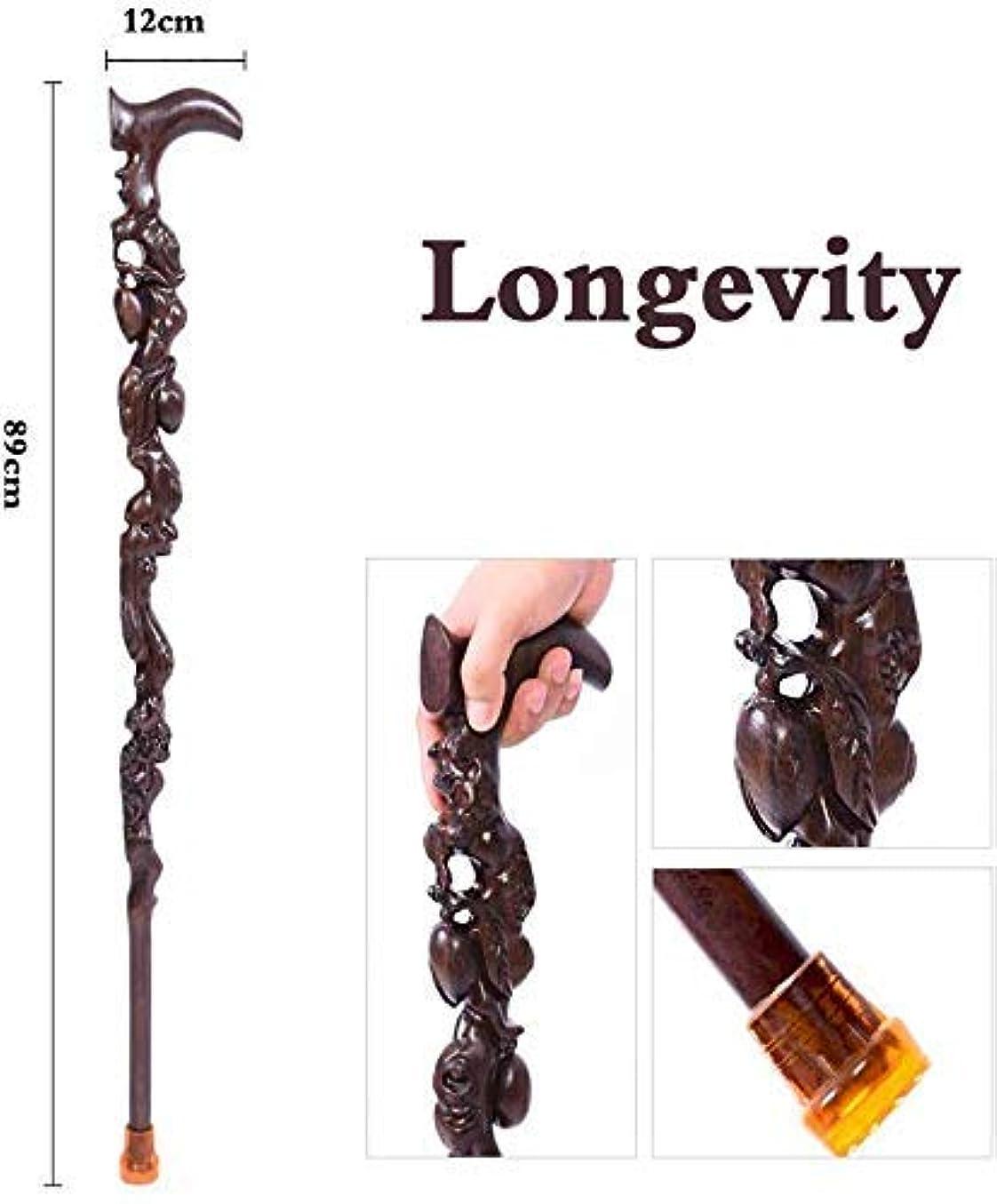 債務巡礼者黒板SYF-SYF 調節可能な松葉杖、支援的湾曲したハンドルギフト絶妙な彫刻とウッド松葉杖、ギフト男性と女性、Aのため、エボニーウッドファッショナブルな頑丈の安定のため、スティックを歩くと 松葉杖