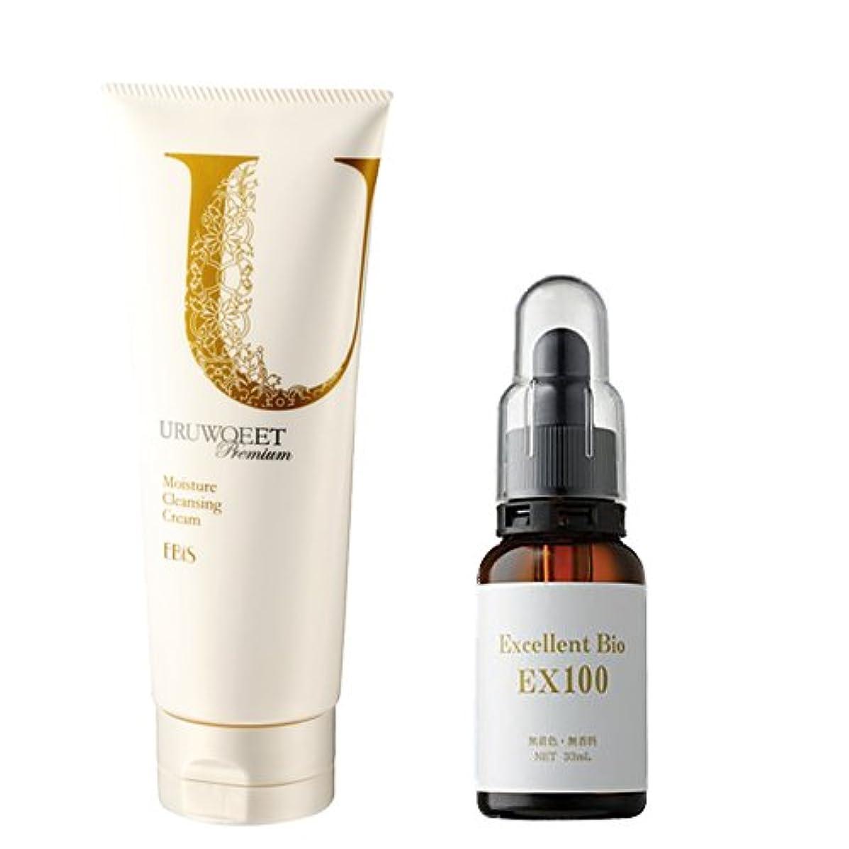 好む修正するアルカイックエビス化粧品(EBiS) モイスチャークレンジングクリーム & エクセレントバイオEX100 (33ml)クレンジング W洗顔