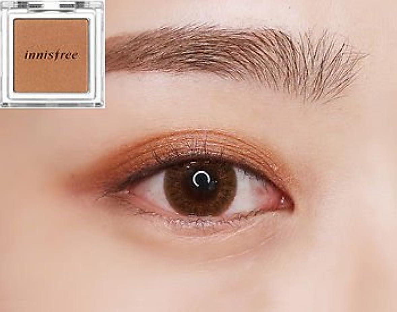 憂慮すべき空中郵便[イニスフリー] innisfree [マイ パレット マイ アイシャドウ (シマ一) 39カラー] MY PALETTE My Eyeshadow (Shimmer) 39 Shades [海外直送品] (シマ一 #08)