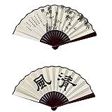 2 Piezas Abanico Plegable, Ventilador Plegable de Bambú, Abanico Chino Oriental, Adecuado para Decoración del Hogar, Tapices de Pared, Decoración de Fiestas, Mejora el Ambiente de Fiesta(Dos Estilos)