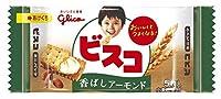 グリコ ビスコ ミニパック 香ばしアーモンド 5枚 (21個)