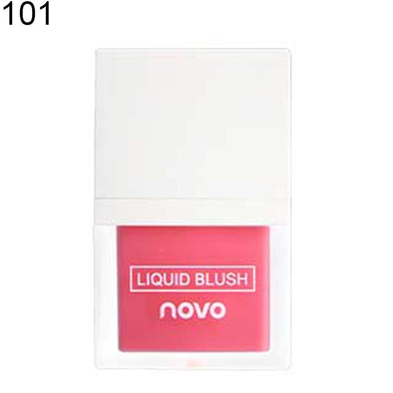 砂出会い薄いNOVO輝く長続きがする液体赤面保湿ナチュラルフェイス輪郭メイク - 1