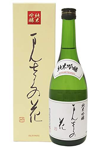 日の丸醸造『まんさくの花純米吟醸』