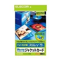 (まとめ)エレコム Blu-rayディスクケースジャケットカード EDT-KBDM1【×5セット】