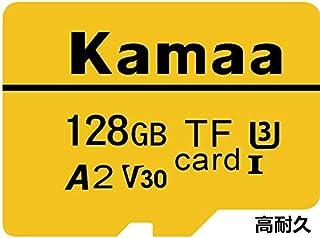 kamaa microsdカード 128GB 高速転送UHS-1 U3 V30 4K SD変換アダプター付属 正規品 (128GB)