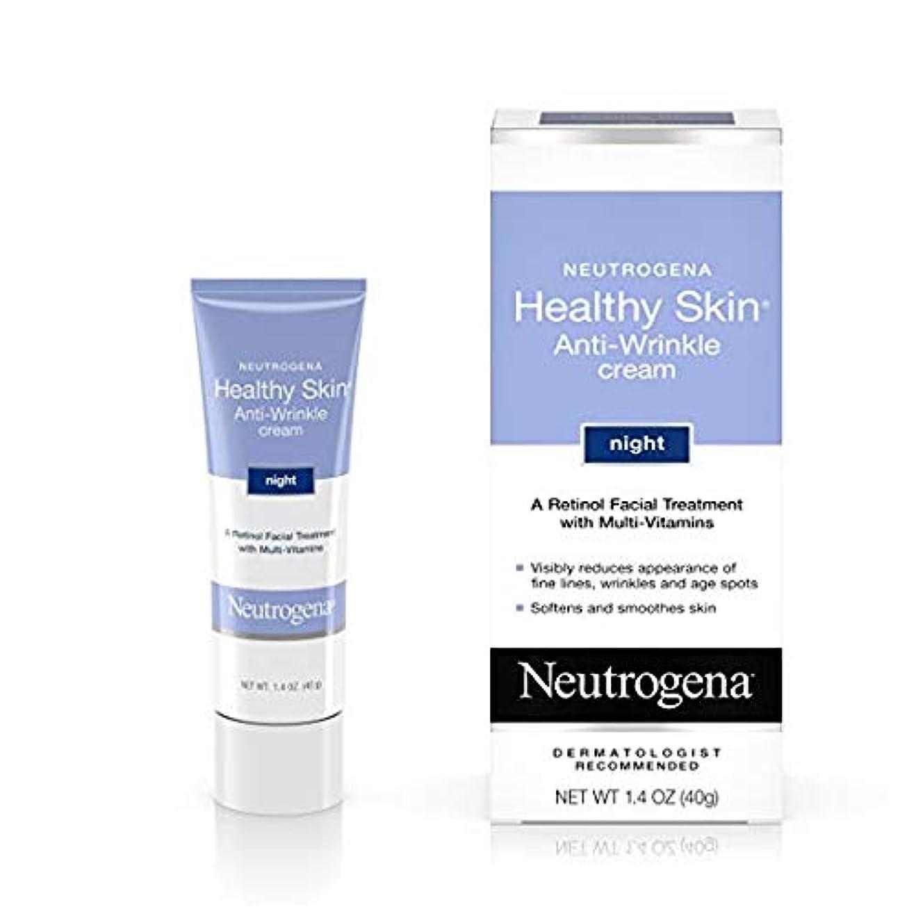 に負ける酸素整然としたNeutrogena Healthy Skin 抗しわ加工 Retinol Night Cream Treatment Pro-Vitamins B5、Vitamin Eと特別モイスチャライザーの組み合わせ 1.4オンス