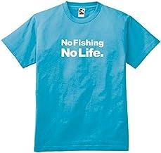フィッシングウェア釣りバカTシャツ「No Fishing No Life.」SAB