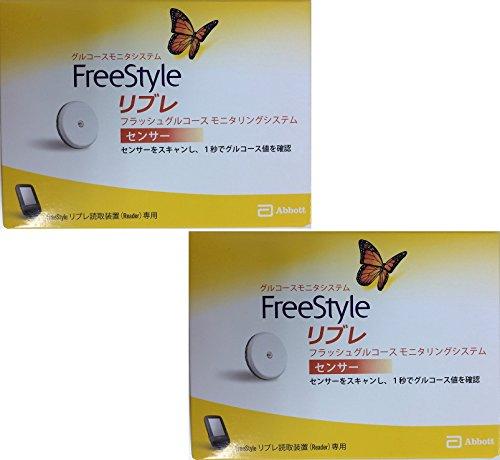 フリースタイルリブレセンサー2個セット FreeStyleLibre