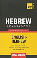 Hebrew vocabulary for English speakers - 9000 words