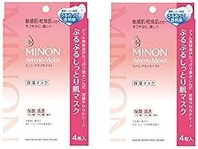 Minon Amino Moist Purupuru moist skin mask 22mL × 4 sheets(Pack of 2)