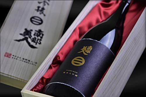 南部美人純米大吟醸酒1800ml木製化粧箱入
