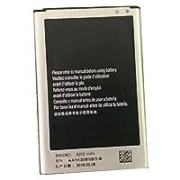 新品携帯電話用バッテリーGalaxy note3 N900U N9005 N9008V N9009 N9002 N900 B800BC交換用のスマートフォンバッテリー 電池互換3200mAh/12.16Wh 3.8V