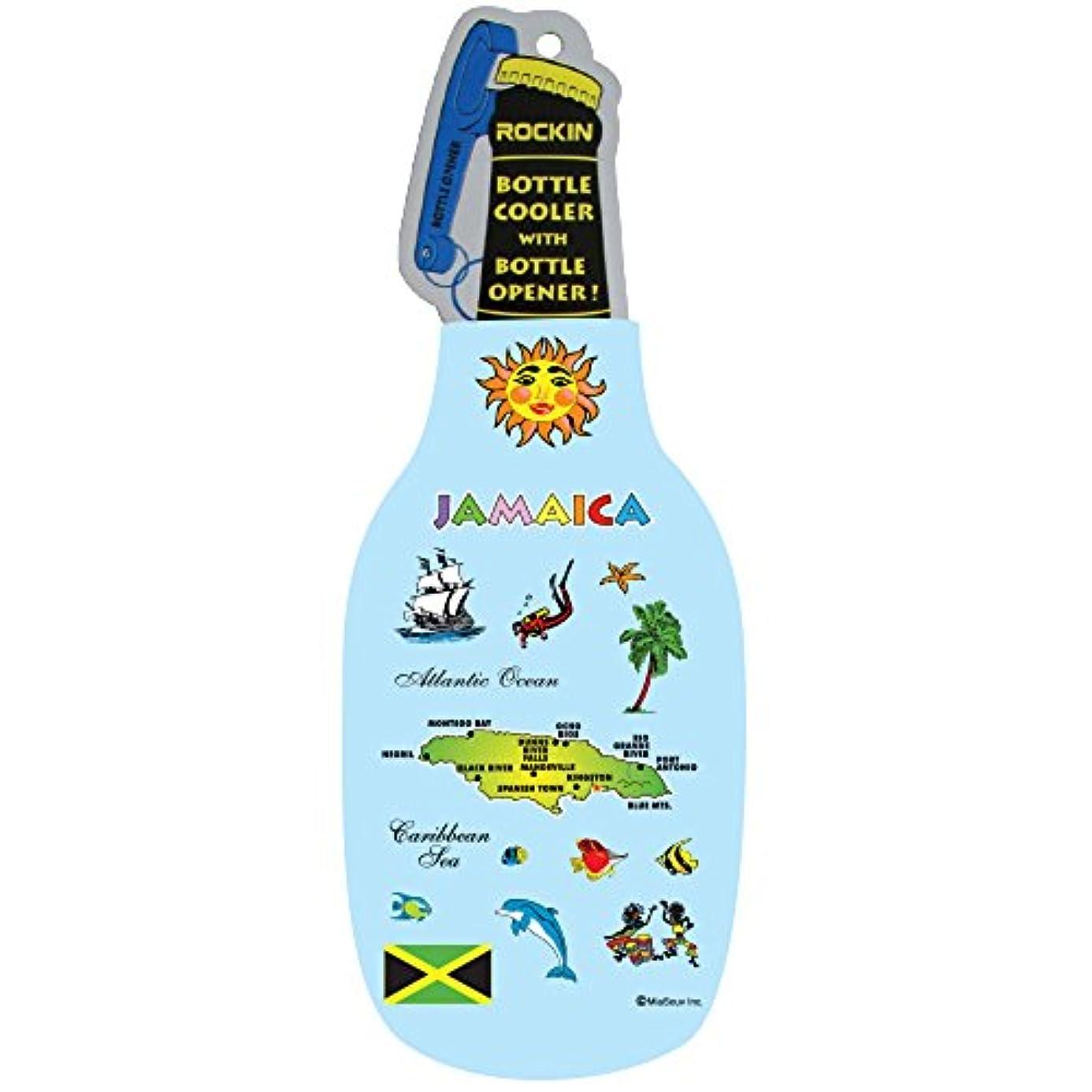 Rockin Gear 2 Pack Bottle Cooler Jamaica Map Souvenir Neoprene Cooler - Holidays Beach Ocean Sand Keep Cold Beverage uei5510038