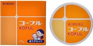 【第3類医薬品】協和新薬 コーフル 48g