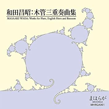 Masaaki Wada: Works for Flute, English Horn and Bassoon 和田昌昭:木管三重奏曲集