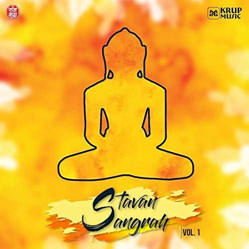 Sheela Shethiya feat. Kishore Manraja, Jaydeep Swadia, Rupal Doshi, indu dhanak, Nikesh Sanghvi, Irfan Meer, Neesha Sanghvi & Mahesh Maru
