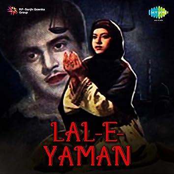 Lal-E-Yaman (Original Motion Picture Soundtrack)
