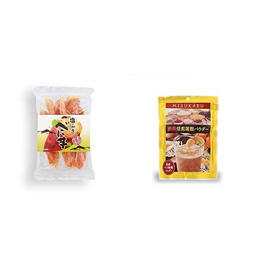 [2点セット] 塩ふき べに芋(250g)・醗酵焙煎雑穀パウダー MISUKARU(ミスカル)(200g)
