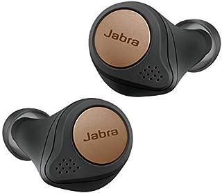 [Amazon.co.jp限定] Jabra 完全ワイヤレスイヤホン アクティブノイズキャンセリング Elite Active 75t コッパーブラック IP57 防塵防水 Bluetooth® 5.0 マルチポイント [国内正規品]
