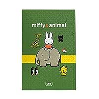 BelleE Miffy ミッフィー パズル 1000ピース 木製パズル 人気アニメ 遊び 雰囲気 減圧 大人用 7歳以上子供用 木製 チャレンジングファミリーゲーム