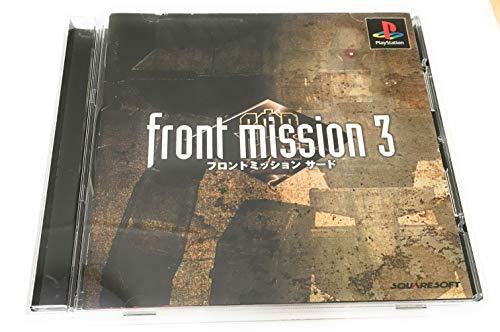 Front Mission 3 [Japan Import]