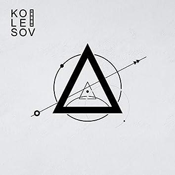 Один (feat. Vitaly Koval, Roman Konin)