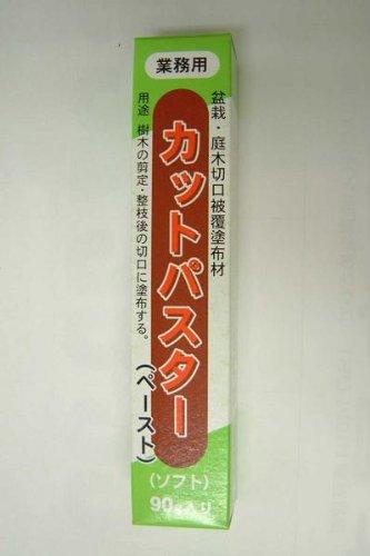 カットパスター ペースト 90g 切口塗布剤/メール便対応