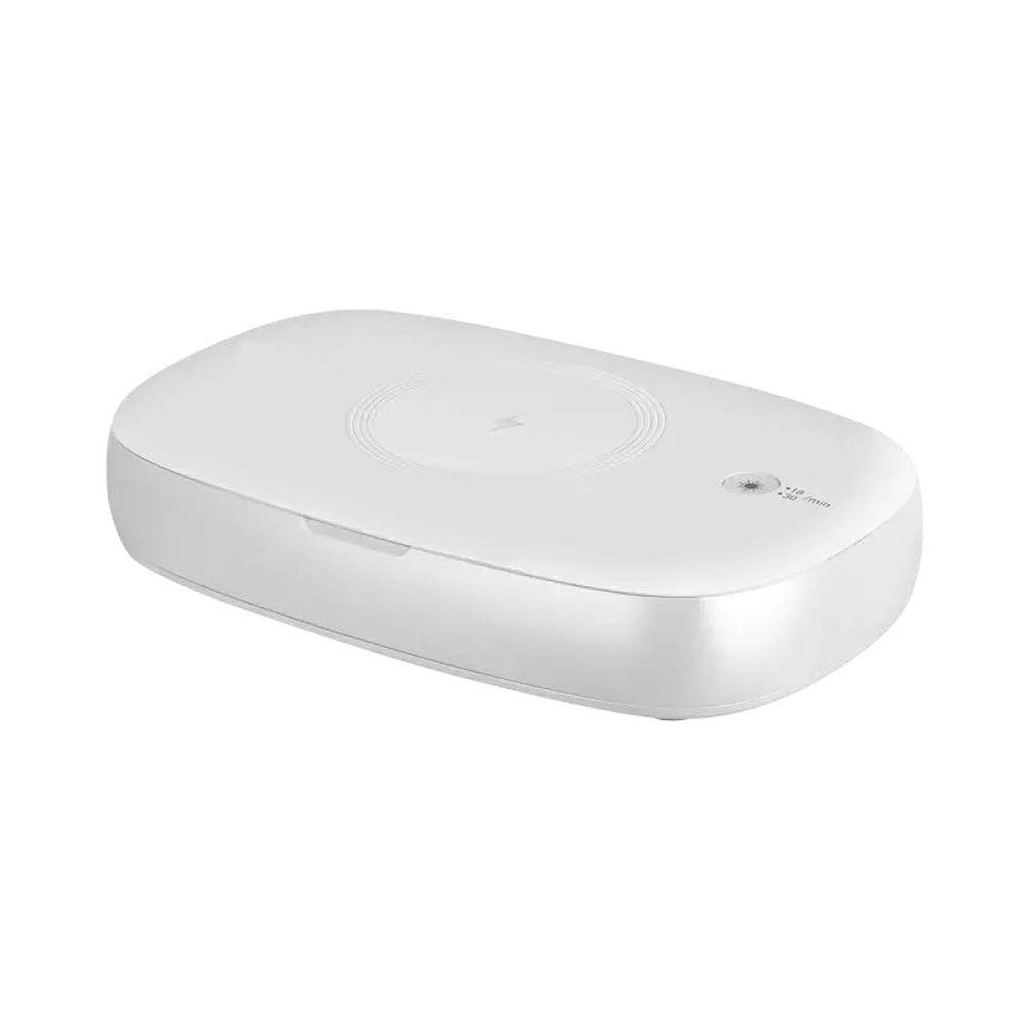 戦う直面する正気XHMCDZ UV携帯電話消毒およびワイヤレス充電器多機能消毒ボックス、3in1電話滅菌ボックス充電器およびアロマセラピー
