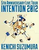 鈴村健一 LIVE TOUR「INTENTION 2012」 LIVE BD[LABX-8025/6][Blu-ray/ブルーレイ]