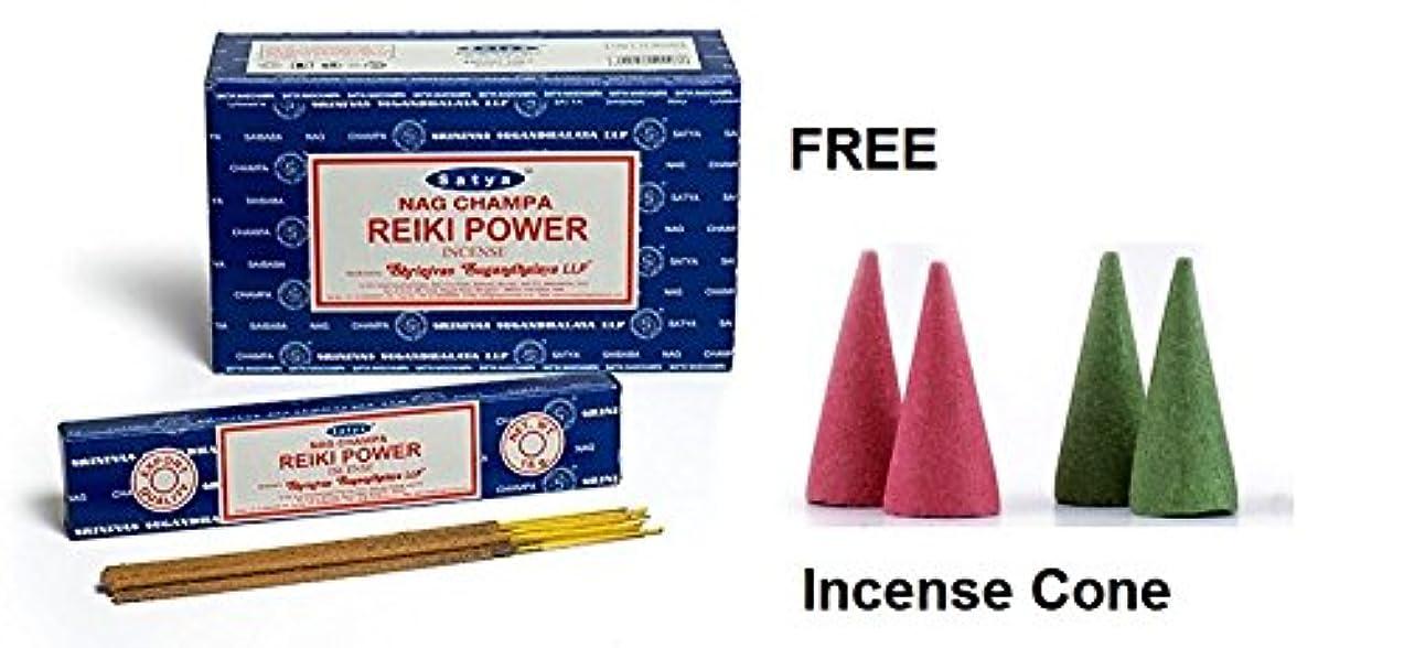 ツールモート比喩Buycrafty Satya Champa Reiki Power Incense Stick,180 Grams Box (15g x 12 Boxes) with 4 Free Incense Cone