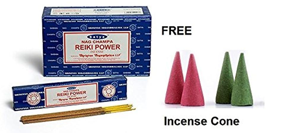 明るい中世の鮫Buycrafty Satya Champa Reiki Power Incense Stick,180 Grams Box (15g x 12 Boxes) with 4 Free Incense Cone