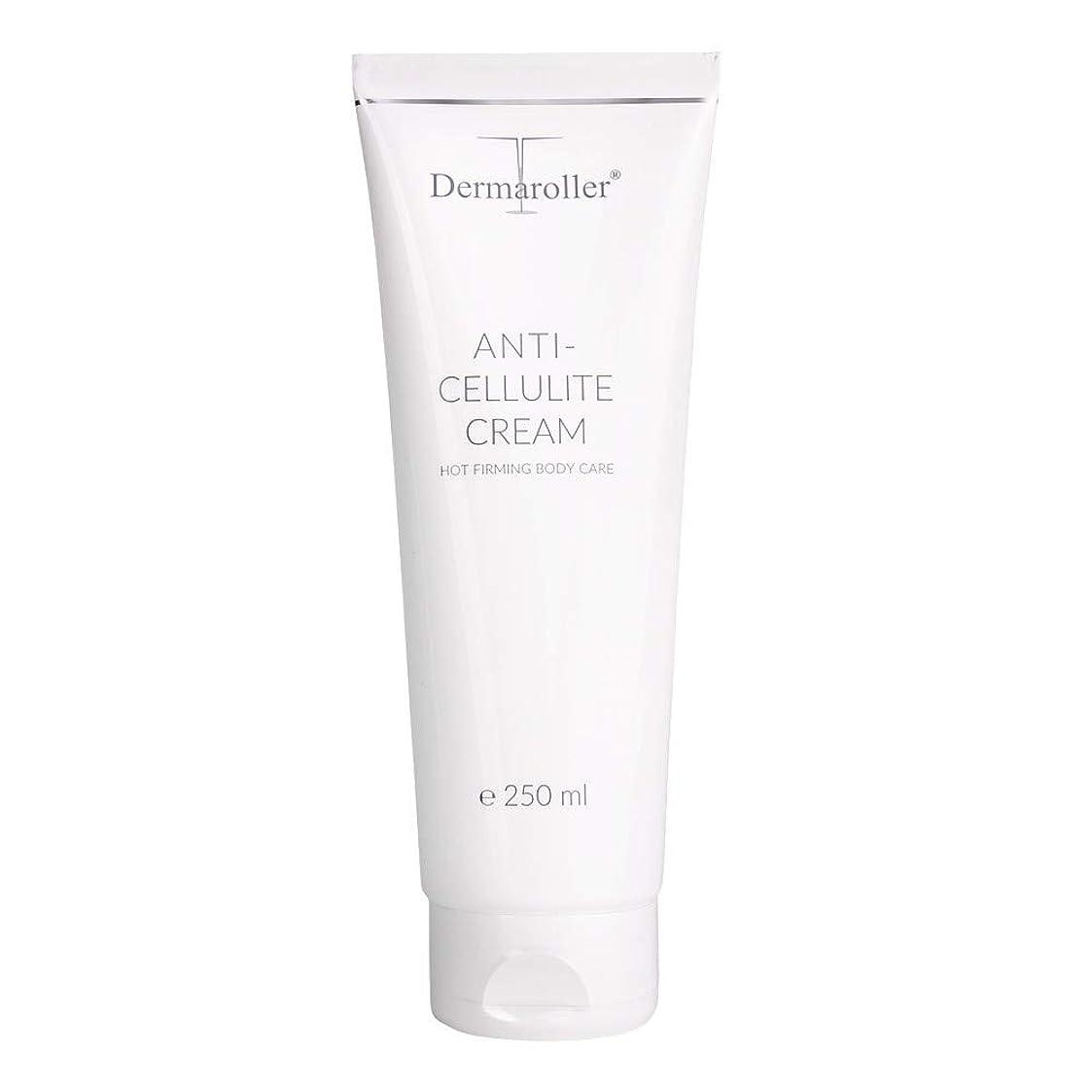 トラクターインディカ哀Dermaroller アンチ セルライト クリーム 250ml [Dermaroller]Anti-Cellulite Cream